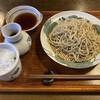 そば切り 吟香 - 料理写真:せいろ蕎麦
