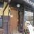 お菓子 つくる - 外観写真:やっとお店を見つけました^^