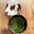 そば処 まつや - 料理写真:抹茶。600円