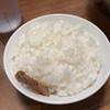 麺処 はら田 - 料理写真:ツヤツヤで美味しかった 焼豚の切れ端?は漬物替わり?