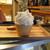 ギフト ノリクラ ジェラート カフェ - 料理写真:ヤギミルクジェラート