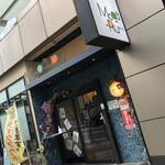 完全個室居酒屋 串焼き Moga_Ru - 外観。路面店です。