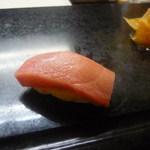 鮨 和 - 中トロ