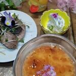 鉄板dining香音 - 前菜盛り合わせ 冷製茶碗蒸し梅肉ソース、マグロ、マスカット白和え、プチシューバジルクリーム、カマボコ薄切り
