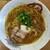 うらしま - 料理写真:中華そば/アップ