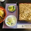 木鉢坊 - 料理写真:「ミニ天丼」605円税込み+「セイロそば(並二八)」638円税込み