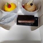 cake & cafe Ecrin -
