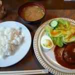 ほめ かぱか - ハンバーグ定食