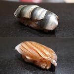 sushikoshikawa - しんこ、春子鯛