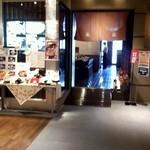 天ぷら ひさご - ひさご 店舗外観