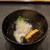 みつき - 料理写真:2021.7 鳥取産オコゼと粟麩のお椀