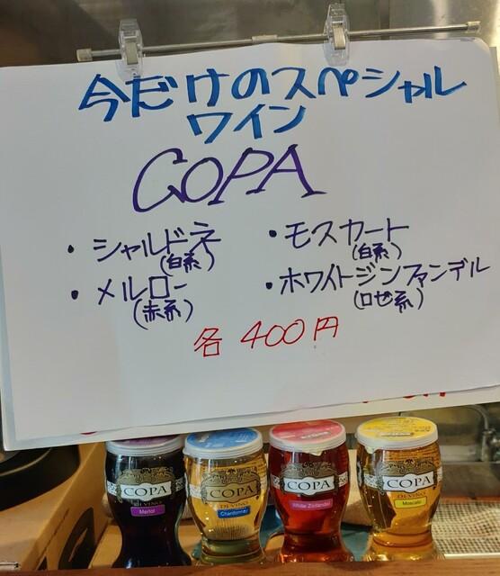 ジェイズカレー 久我山店の料理の写真