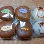 菓子処 いわまる - 料理写真:
