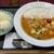 マイカリー食堂 - 料理写真:「彩り野菜のバターチキンカレー(並)」690円也。税込。