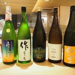 鮨 仙酢 - この日の日本酒