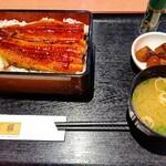 155363701 - 【2021.7.26(月)】うな丼(イチゴスムージー)2,068円→1,034円