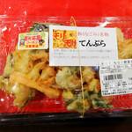 155367286 - もりもり野菜天ぷら