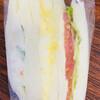アンソレイユ - 料理写真:「サンド」300円税込み