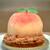 モンサンクレール - 料理写真:タルトペッシュ 1200円