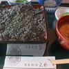 レストラン矢野 - 料理写真: