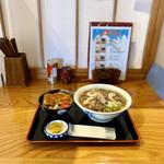 一寸亭 - 肉そば+ハーフカツ丼