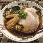 町田 龍聖軒 - 醤油ラーメン並(750円)