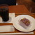 コウベヤキッチンエクスプレス  - 料理写真:2021.7 アイスコーヒーと紫いも蒸しパン