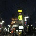 1554374 - (2009.5.16撮影)
