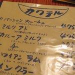 1554377 - (2009.5.16撮影)