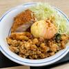 かつや - 料理写真:鶏ガパオチキンカツ丼