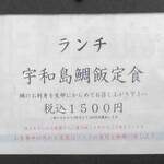 155403784 - メニュー