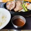 ヤマネコテラス - 料理写真: