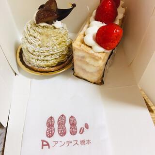 菓子工房 アンデス橋本 - 料理写真: