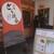 竹風堂  - 外観写真:お店の店頭