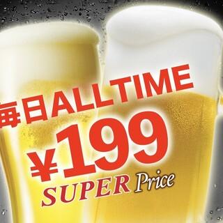 毎日ALLTIME生ビール199円