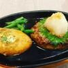 キッチン ヒロ - 料理写真:和風おろしハンバーグ