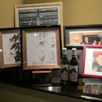 山水閣 - 地元の著名人も訪れる
