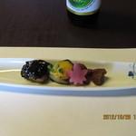 山水閣 - 茄子の田楽和え