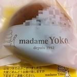 フラワー - マダムヨーコ