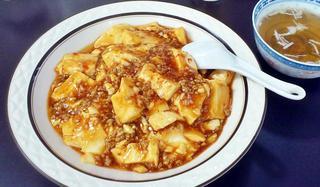 桂林 - 麻婆豆腐丼