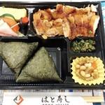 はと寿し - 料理写真:照り焼き弁当(おむすび)550円