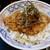 立呑み とんかつ まるや - 料理写真:みぞれカツ丼(600円)