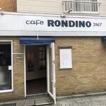 カフェ・ロンディーノ - 外観入口