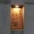 にい留 - 外観写真:地下鉄桜通線高岳駅2番出口を出てすぐを左へ300mほど行った先の左手前角にある、モノトーンの賃貸マンションの2階が店舗