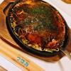 つぼみ - 料理写真:びんご焼スペシャル