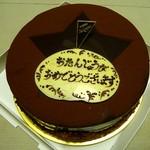 ナカタヤ - 2012/10/26撮影
