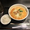 うり坊 - 料理写真:担々麺950円