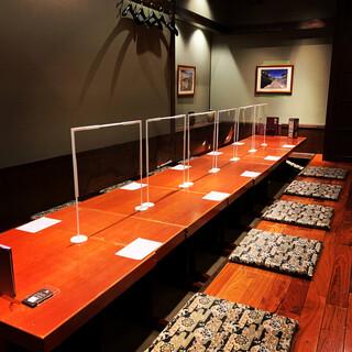 お席広々ご用意可能です。コース会食、宴会などにご利用下さい。