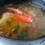 15547781 - 丼に付く味噌汁