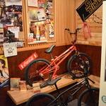 ホルモン三丁目 - BMX FLAT RIDER HiroのSOURCEコーナー!